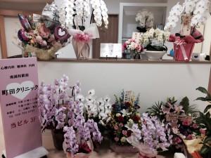 看板とお花の受付